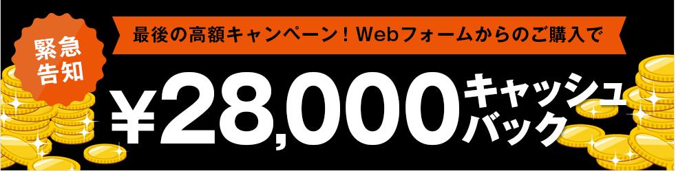 スクリーンショット 2015-12-12 10.32.51